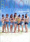 20101123berryz.jpg